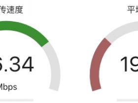 $7/月/768MB内存/10GB SSD空间/1TB流量/1Gbps端口/KVM/韩国KT