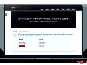 VOSENT - 香港BGP / 日本BGP / 韩国BGP